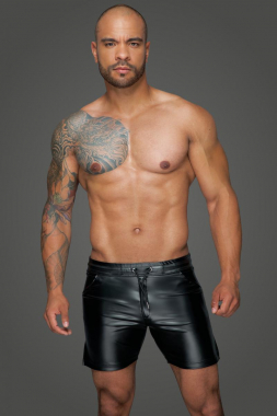 H061 Powerwetlook Shorts