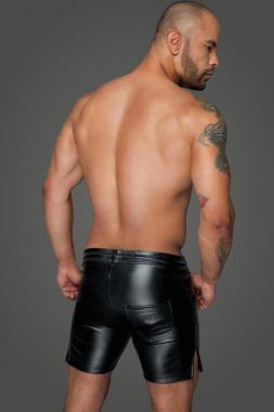 H061 Powerwetlook Shorts